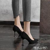 細高跟鞋 貓跟鞋女尖頭細跟高跟鞋韓版百搭職業黑色中跟單鞋秋 傾城小鋪