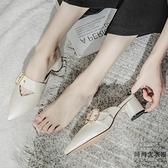 拖鞋尖頭粗跟包頭半拖鞋女百搭穆勒鞋涼拖【時尚大衣櫥】