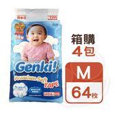 王子 Genki! 超柔軟紙尿褲M【箱購64片x4包】【佳兒園婦幼館】