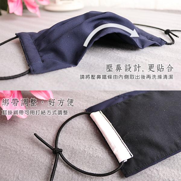 改良加大 可水洗 -《可拆洗-台灣製防潑水手工布口罩(可換不織布濾材)加大版》-台客嚴選