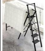 梯子 梯子家用晾衣架兩用多功能伸縮加厚鋁合金室內家庭四步折疊人字梯【快速出貨八折搶購】