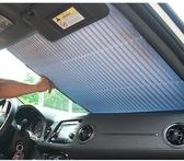 汽車遮陽簾自動伸縮前擋風玻璃遮陽板車內窗簾車用防曬隔熱遮陽擋 朵拉朵YC