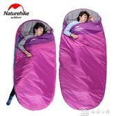 加寬加大睡袋成人室內午休戶外露營春夏季薄款便攜睡袋單人 igo全網最低價