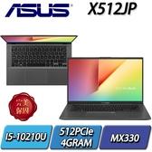"""X512JP-0121G1035G1/星空灰/I5-1035G1/4G/512SSD/MX330/15.6"""""""