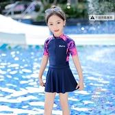 兒童泳衣女溫泉游泳衣寶寶連體裙式防曬學生泳裝【少女顏究院】