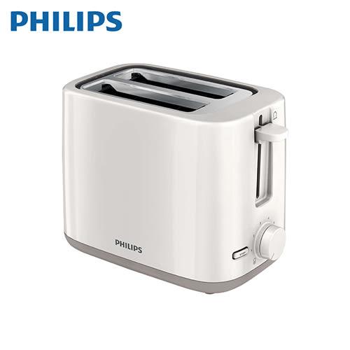 [PHILIPS 飛利浦]Daily Collection 烤麵包機-白色 HD2595