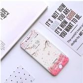 [24H 台灣現貨] iphone 6s plus 7 plus 櫻花樹 全屏玻璃膜 鋼化玻璃膜 螢幕貼 保護貼