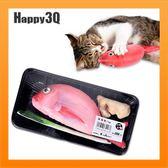 窗噗同款貓玩偶貓草貓薄荷貓抱枕寵物深海魚禮盒買魚送蔥-鯛魚/雙魚【AAA2763】預購