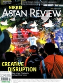 NIKKEI ASIAN REVIEW 0217-0223/2020 第315期