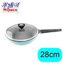 MIYACO 米雅可歐式晶鑽不沾鍋(附蓋) 28cm