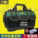 工具包 超耐電工工具包帆布大號加厚多功能維修包耐磨升級單肩五金工具袋