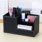 多功能筆筒創意時尚桌面遙控器收納盒韓國文具辦公室收納皮革