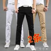 夏季男士休閒褲修身直筒青年黑色長褲子寬鬆大碼流韓版薄款百搭 卡卡西