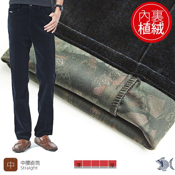 【NST Jeans】男萊卡斜紋絨褲 微光感 貴族藍調黑 加厚(中腰直筒) 396(66615) 台製 紳士 保暖