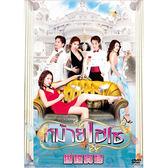 蝴蝶寡婦(泰國電影)DVD