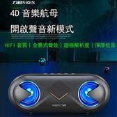 力勤S6 音箱 藍牙音箱 無線藍牙喇叭 隨身喇叭音響 手機戶外超重低音炮 家用迷你藍牙音箱