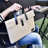 商務手提包男女通用經典公文包15寸筆記本休閒大容量電腦包蘋果包 聖誕歡樂購免運