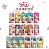 CIAO[貓咪啾嚕機能肉泥,16種口味,14g*4入,日本製]