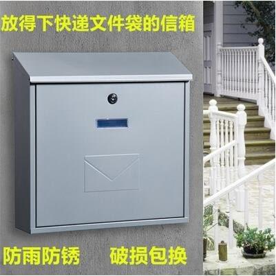 斜頂款亮灰色固盾MAILBOX信箱別墅郵箱室外掛牆防雨防水快遞信報箱