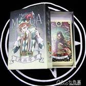 塔羅牌神秘漫畫占卜全套初學者正版精靈夢葉羅麗珍藏版齊娜教程七色堇