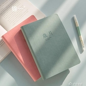 記事本時光本子簡約文藝筆記本子精致讀書閱讀記錄本摘抄本摘記本錯題整理本積 快速出貨