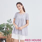 【RED HOUSE 蕾赫斯】V領素色上衣(灰色)