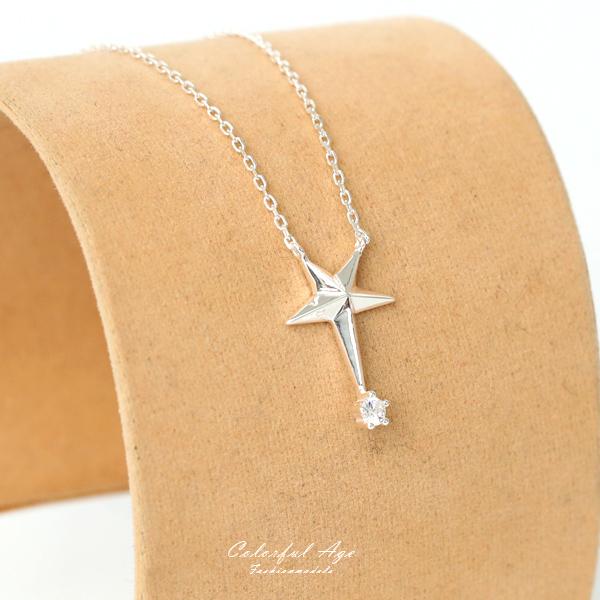 925純銀項鍊 不規則五角星鑽項鍊 抗過敏材質 柒彩年代【NPB106】
