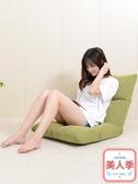 懶人沙發榻榻米椅子臥室小沙發陽臺飄窗網紅躺椅可折疊床上靠背椅JY-『美人季』