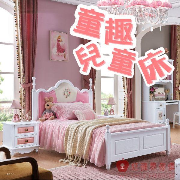 [紅蘋果傢俱]KD606 青少年兒童房 兒童床 單人床 實木床 兒童家具
