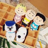 PGS7 日本史努比系列商品 - 日本 史努比 史奴比 Snoopy 好朋友 寫真娃娃 查理布朗【SJJ7875】