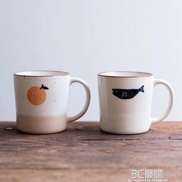 日本進口可愛柚子杯藍魚馬克杯小清新粗陶餐具咖啡杯喝水杯子餐盤 3C優購