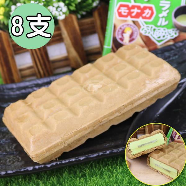 森永 抹茶牛奶糖雪派8支(97g/支)