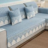 四季沙發墊通用布藝防滑簡約現代沙發套全包萬能坐墊歐式全蓋夏季【新店開張8折促銷】