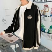 夾克外套外套男秋季潮流夾克運動休閑韓版棒球服ins情侶裝春秋款寬松外衣