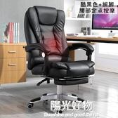 電腦椅家用辦公椅可躺老板椅按摩擱腳升降轉椅主播椅藝座椅子 igo一週年慶 全館免運特惠