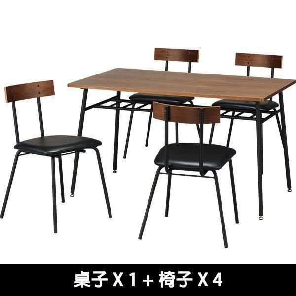 【佧蘿家居館】Vintage 工業風 餐桌椅組 書桌/餐桌/會議桌/辦公桌/星巴克/咖啡廳/民宿【A0375】