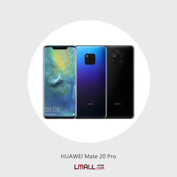 【LMALL】HUAWEI Mate 20 Pro-送原廠藍芽對耳耳機