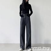 牛仔褲直筒黑色牛仔褲女秋冬新款褲子高腰顯瘦垂墜感拖地闊腿褲 衣間迷你屋 交換禮物