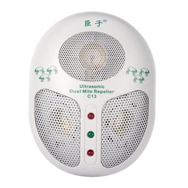 360度無死角除螨儀家用超聲波除螨儀無線殺螨儀床上防螨過敏滅菌 快速出貨