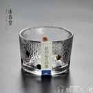 貓爪杯 沐春堂手工錘紋玻璃杯加厚透明水晶...
