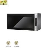 [家事達] TD3205GL 莊頭北 紫外線+臭氧 黑色玻璃烘碗機-80公分-  特價