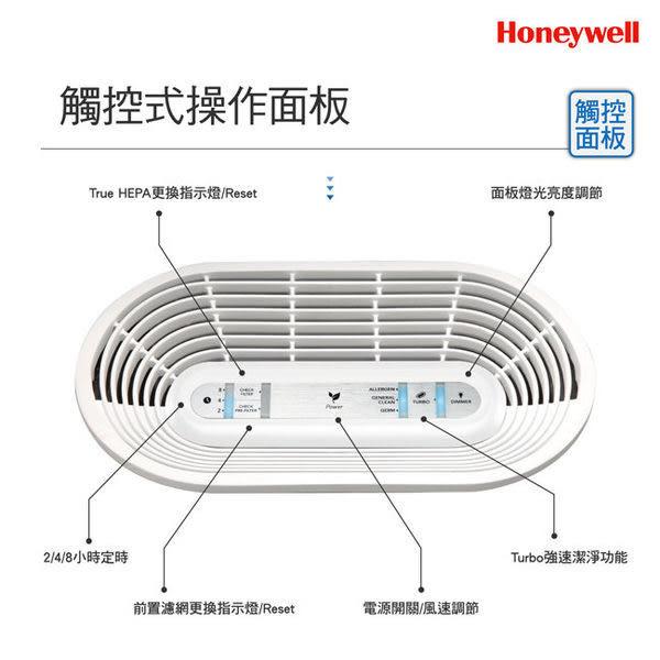 ◤贈原廠濾網HRF-APP1◢ Honeywell HPA-100APTW  抗敏系列空氣清淨機