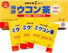 《沖繩》琉球王朝發酵薑黃茶(2g*27包)盒