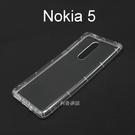 氣墊空壓透明軟殼 Nokia 5 (5.2吋)