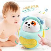 嬰兒玩具大號不倒翁3-6-9-12個月寶寶早教益智0-1歲兒童女孩男孩 js3745『科炫3C』