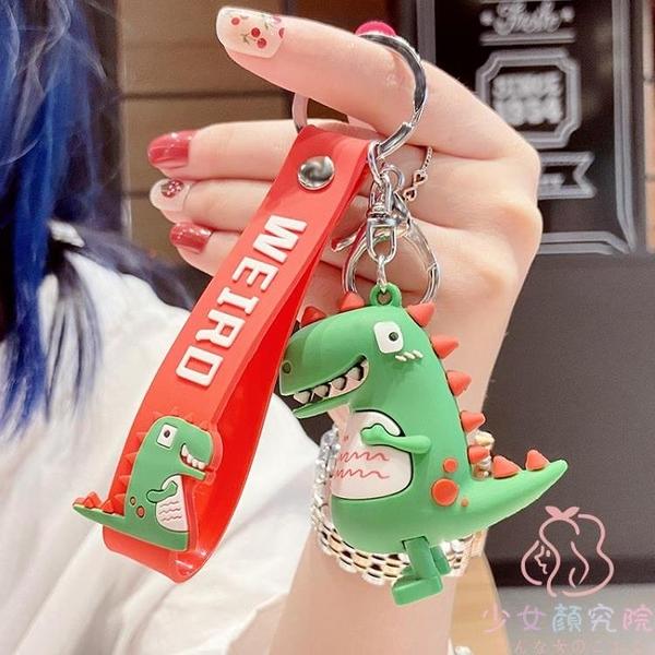 卡通鎖鑰匙扣韓版汽車包包掛件宇航員玩偶鑰匙鏈【少女顏究院】