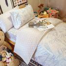 天絲床組 若語 Q4雙人加大薄床包與兩用被四件組 台灣製 (40支)100%天絲 棉床本舖