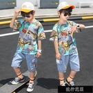 童裝男童夏裝套裝2021新款兒童洋氣時髦夏季中大童帥氣短袖兩【全館免運】