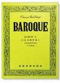 鋼琴譜 P398.巴洛克鋼琴集【3】泰雷曼鋼琴曲集(中文解說)【小叮噹的店】