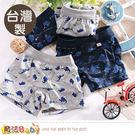 男童內褲(四件一組) 台灣製男童平口內褲...